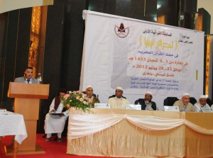افتتاح المسابقة القرآنية الأولى لحرائر ليبيا في حفظ القرآن الكريم