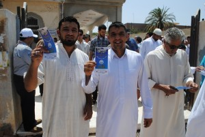 مشروع إنشاء المبنى الإداري التجاري  أبراج جوهرة بنغازي