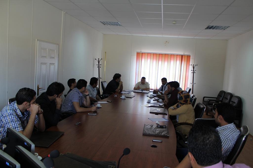 إجتماع التاسع للجنة الموقع الإلكتروني