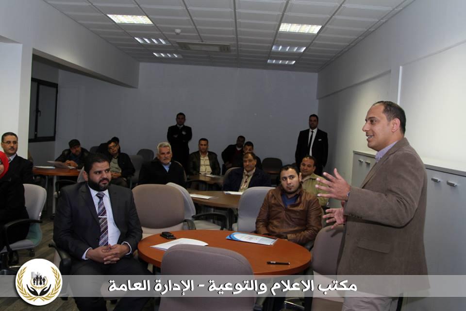 المركز الليبي للاستشارات