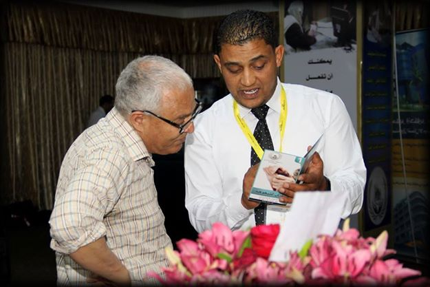 صندوق الضمان الاجتماعي يشارك بفعاليات معرض طرابلس الدولي
