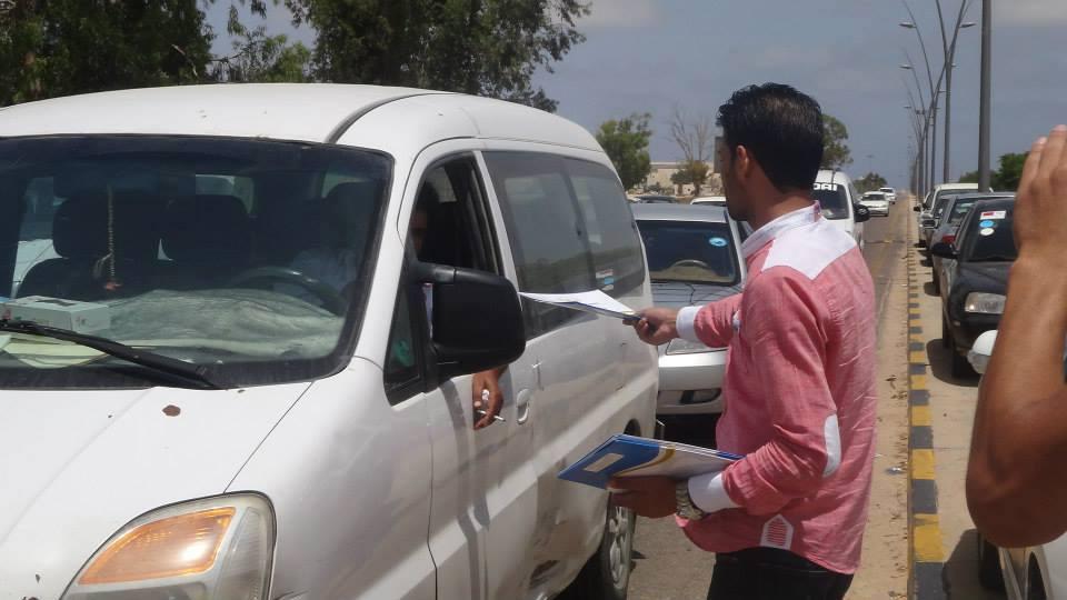 احياء اليوم الوطني لصندوق الضمان الاجتماعي بمدينة سرت