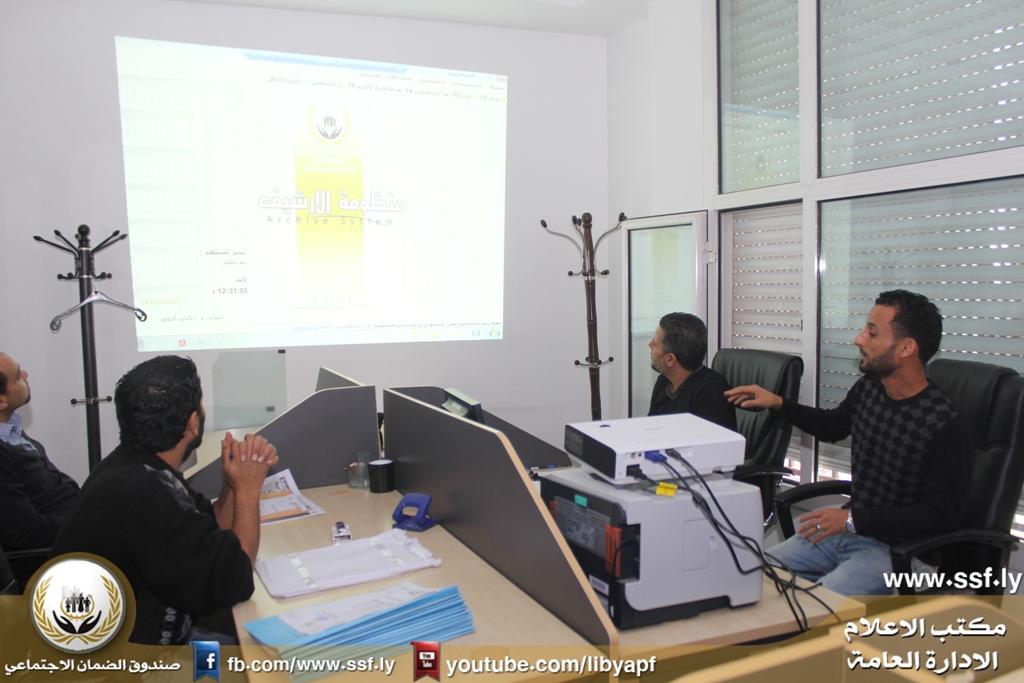 انطلاق الدورة التدريبية لموظفي الضمان الاجتماعي الخاصة بإدارة المخاطر ومنع الخسائر