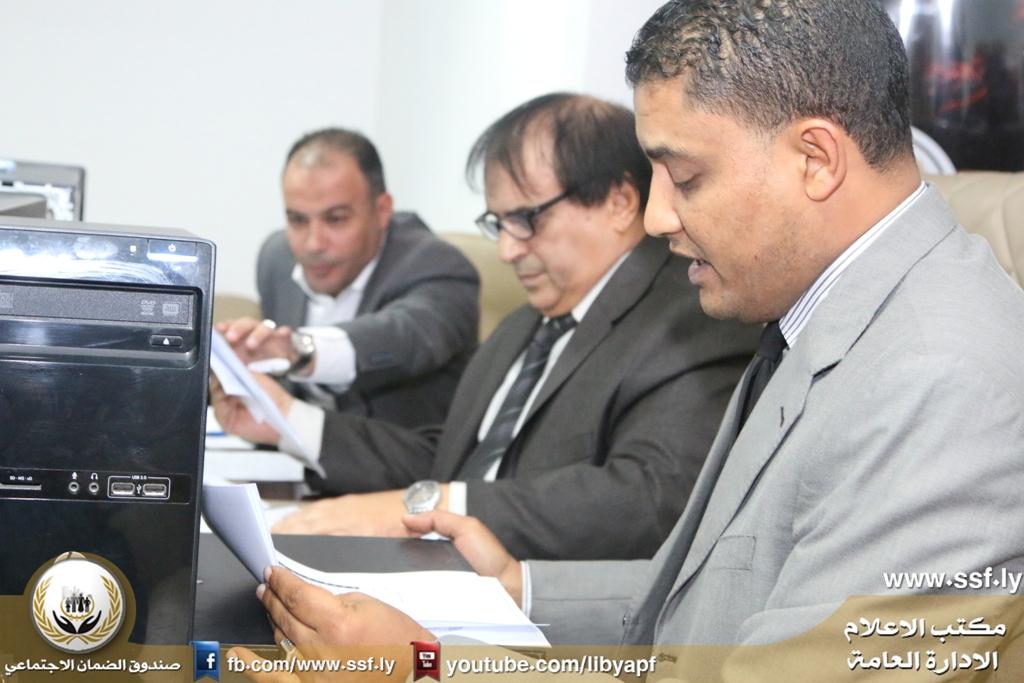 اجتماع اللجنة المشرفة على الموقع الإلكتروني لصندوق الضمان الاجتماعي