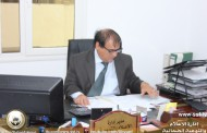 الاجتماع الأول لإدارة الإعلام والتوعية بالصندوق