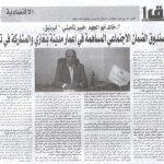 صحيفة البرنيق1 26ديسمبر2016م العدد309