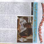 أخبار بنغازي 29يناير2017م العدد3065