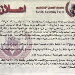 صحيفة البرنيق1 الاثنين 6فبراير2016م العدد315