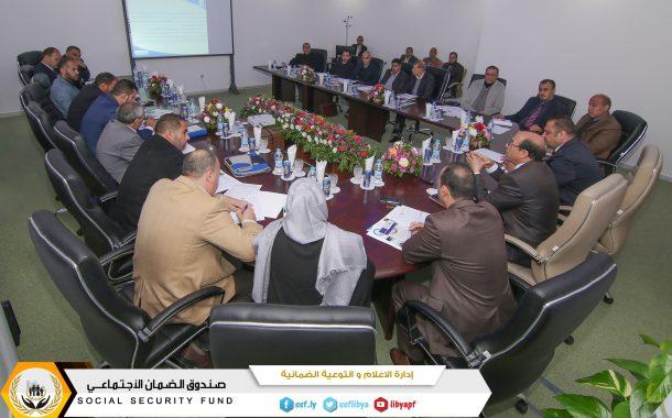 الاجتماع التقابلي لإدارة الجودة والأقسام المناظرة لها بفروع صندوق على مستوى ليبيا