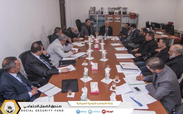 الاجتماع التقابلي لمديري فروع الشركة الوطنية للصيانة والتجهيز ومديري الإدارات ورؤساء الأقسام