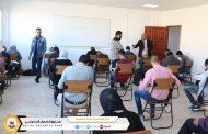 اختتام امتحانات المستهدفين من برنامج العقود التدريبية بصندوق الضمان بمدينة بنغازي