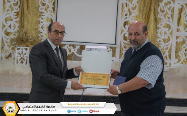 الضمان الاجتماعي يشارك في اختتام المؤتمر الليبي الثاني في الكيمياء