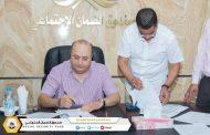 توقيع عقد تنفيذ مشروع المكتب الخدمي ـ بني وليد