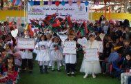 احتفالية اطفال روضة الشهيد بعيد الطفل العالمي برعاية صندوق الضمان الاجتماعي فرع مصراتة