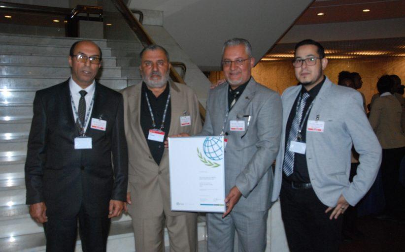 صندوق الضمان الاجتماعي الليبي يتحصل على جائزة الجمعية الدولية للضمان الاجتماعي في الممارسات المتمميزة