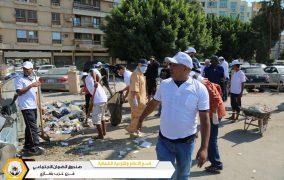 صندوق الضمان الاجتماعي فرع غرب بنغازي وحملة ضمان الخير
