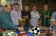 كأس دوري العصية برعاية صندوق الضمان الاجتماعي