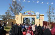 مشاركة صندوق الضمان الاجتماعي فرع النقازة في افتتاح منتزه عين الشرشارة السياحي