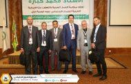 اختتام اعمال الندوة القومية حول دور الاعلام والتواصل في توسعة الشمول بالضمان الاجتماعي في العاصمة اللبنانية بيروت