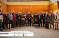 اختتام فعاليات ملتقى رؤساء الأقسام ومراقبي التفتيش