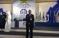 صندوق الضمان الإجتماعي الليبي مراقب في الدورة 45 لمنظمة العمل العربية