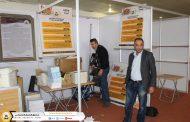 استعدادات صندوق الضمان الاجتماعي للمشاركة في معرض طرابلس الدولي