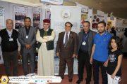 صندوق الضمان الاجتماعي يختتم مشاركته في معرض طرابلس الدولي وأشاذه بجائزة التمييز