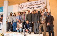 الضمانية للتأمين تفتتح المكتب الأول لها في بنغازي