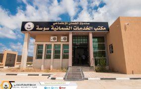 افتتاح مكتب الخدمات الضمانية سوسة