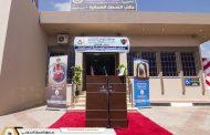افتتاح مكتبي الخدمات الضمانية شرق وغرب طبرق