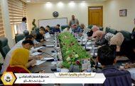 المسابقة الفكرية نظمها فرع غرب بنغازي