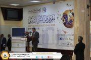 صندوق الضمان الاجتماعي يشارك في الدورة 47 لمعرض طرابلس الدولي