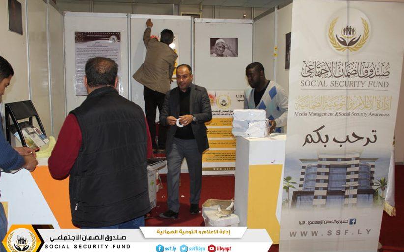 الاستعدادت على قدم وساق لتجهيز جناح صندوق الضمان الاجتماعي بمعرض طرابلس الدولي