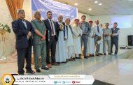 رابطة متقاعدي مدينة المرج يحيون اليوم الوطني للضمان الاجتماعي