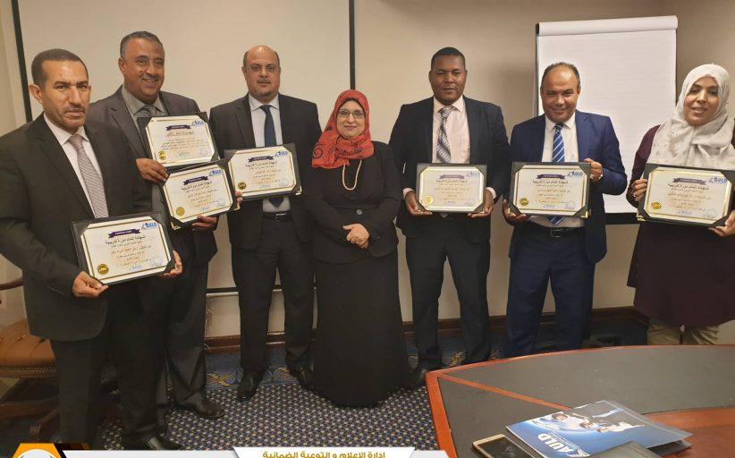 شركة الاتحاد العربي لاعداد القادة والتدريب تمنح رئيس مجلس الادارة والمدير العام لصندوق الضمان الإجتماعي شهادة شكر وتقدير