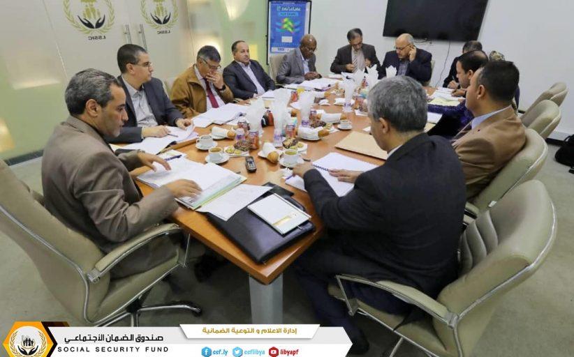 مجلس إدارة الضمانية للتامين يجتمع