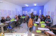 إدارة الإعلام والتوعية الضمانية - تفاعل و تدريب