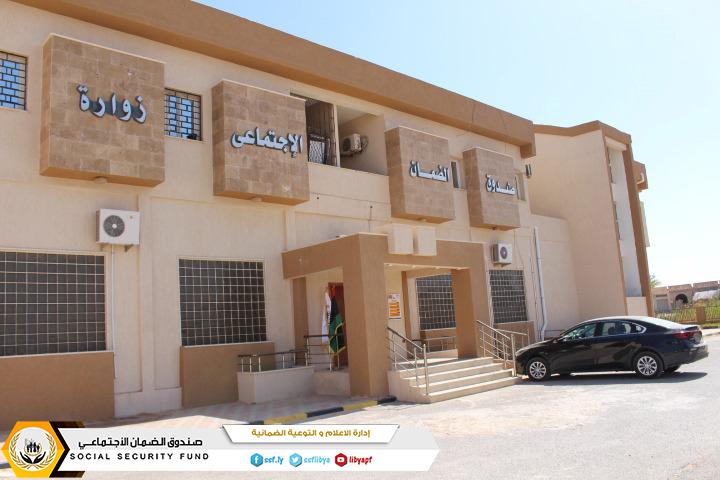 مكتب الخدمات الضمانية زوارة يحظى بتغطية إعلامية قبل ادارة الاعلام والتوعية الضمانية