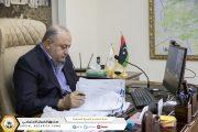 مشارك عضو الجمعية الدولية الإيسا ورئيس مجلس الإدارة المدير العام لمؤسسة صندوق الضمان الاجتماعي الليبي