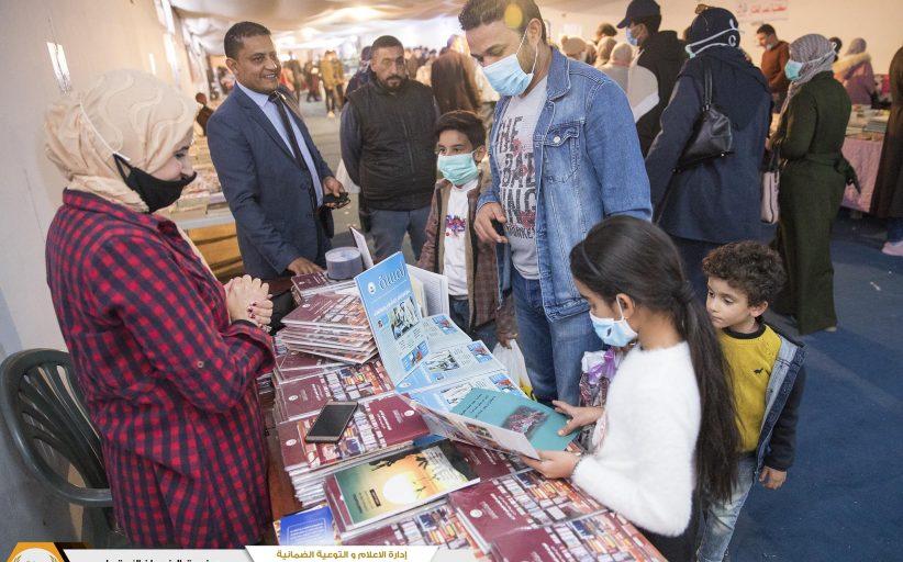 صندوق الضمان الأجتماعي يختتم مشاركته في معرض بنغازي للكتاب
