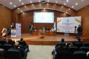 صندوق الضمان الاجتماعي يسهم في انجاح مؤتمر الاسرة الليبية