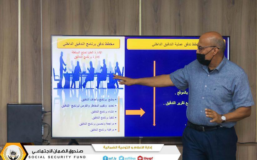 آخر لقاء جمع إدارة الجودة بمدراء الإدارات المركزية قبيل عيد الأضحى المبارك المرحلة التمهيدية لمشروع التدقيق الداخلي.